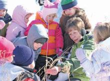 Community Foundation Outdoor Education